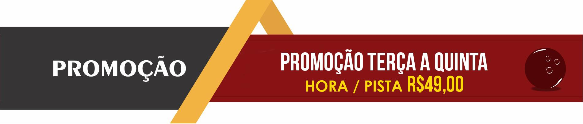 promocao55